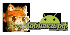 Непослушные Кисы (Naughty Kitties)