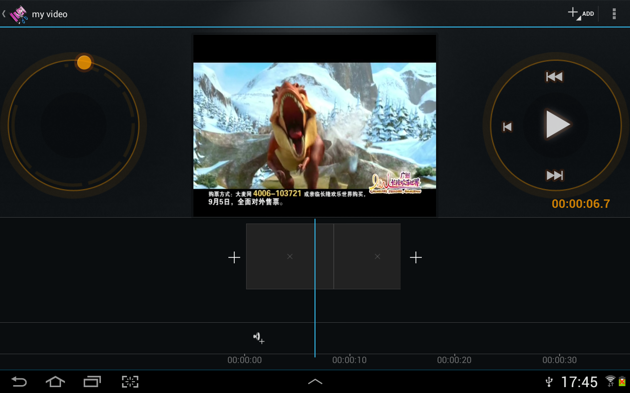 Video Maker Pro Free для Android