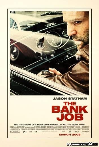 Ограбление на Бейкер-Стрит | The Bank Job (400x240,320x240) DVDRip